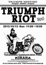 TRIUMPH RIOT 3rd Photo Garage