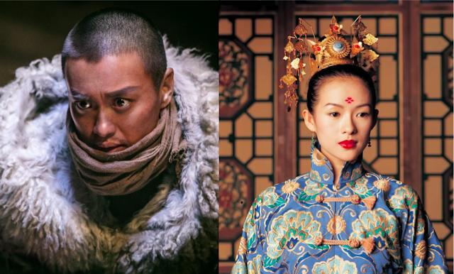 Empress Conquest Zhang Ziyi Zhou Yiwei