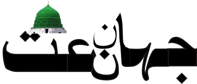 حمد ناوکؔ حمزہ پوری بہار