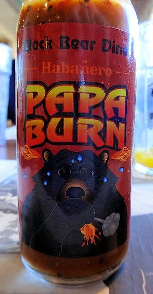 Left Field Wander Papa Burn