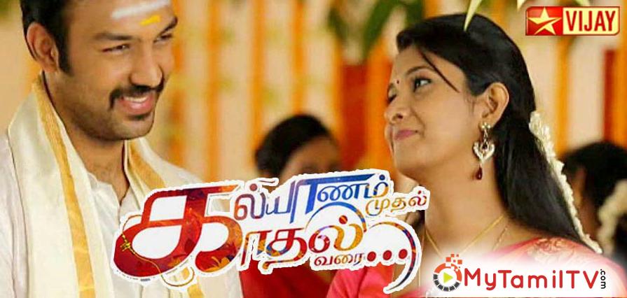 Kalyanam Mudhal Kadhal Varai 14-07-2016 Vijay TV Tamil Serial