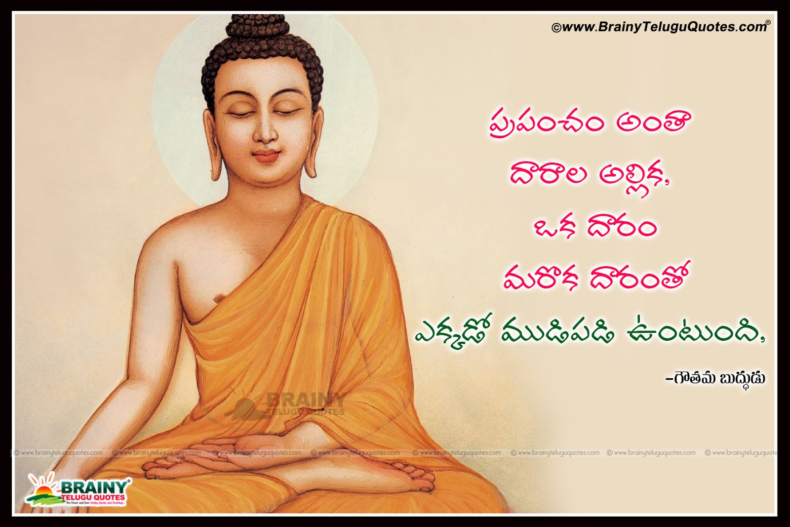 Top Telugu Gautama Buddha Inspiring Quotes Messages In Telugu Font With Hd Wallpapers Brainyteluguquotes Comtelugu Quotes English Quotes Hindi Quotes Tamil Quotes Greetings