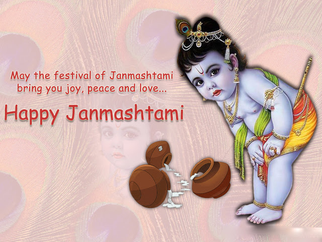 Janmashtami Wallpapers Download