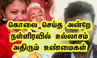 Chennai Abirami And Suntharam