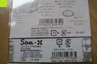 Japan: Blue Vessel 5 PCS Kreative Niedlichen Kaninchen Fett Papier Notebook Marker Label Notizblock Haftnotizen