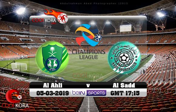 مشاهدة مباراة الأهلي والسد اليوم 5-3-2019 في دوري أبطال آسيا