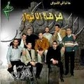 Groupe Al Anwar MP3