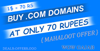 Buy .com domains at only 70 rupees domain discount offer domain name  (step by step)