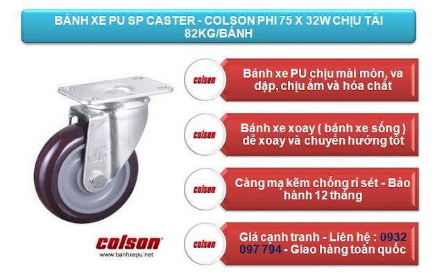 Bánh xe PU phi 75 công nghiệp chịu tải 82kg | S2-3056-95P www.banhxepu.net