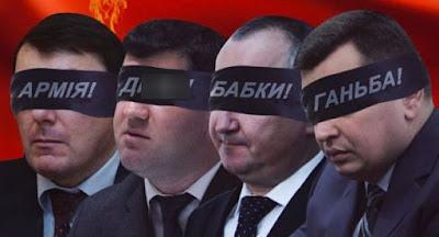 """""""Наші гроші"""" обвинили силовые структуры в крышевании хищений в Укроборонпроме"""