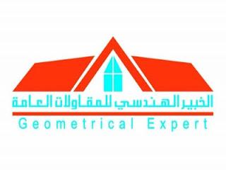 وظائف شاغرة فى شركة الخبير الهندسى للمقاولات العامة فى قطر 2018