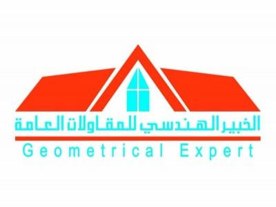 وظائف خالية فى شركة الخبير الهندسى للمقاولات العامة فى قطر 2019