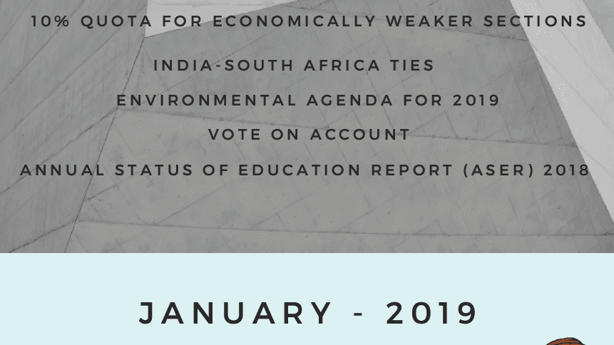iasbaba Current Affairs January 2019