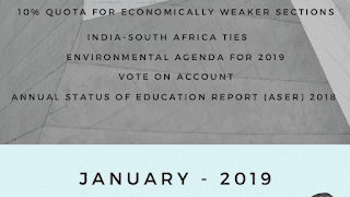 IASbaba Current Affairs January 2019 - Download pdf