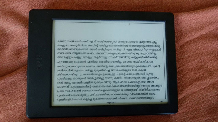 Amazon Kindle Malayalam PDF