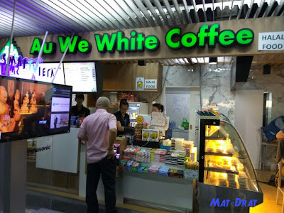 Cafe Halal Bangkok Airport Tempat Makan Halal