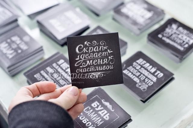 серафима карточки