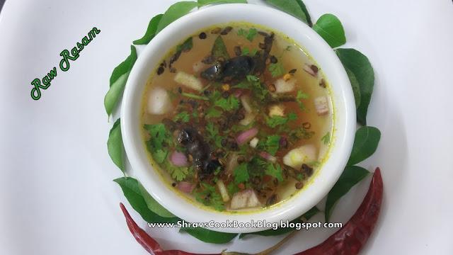 Pachi Pulusu Telangana Recipe