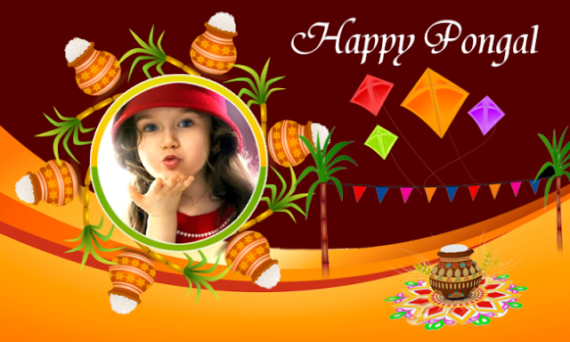 Happy Pongal Images in Tamil Free Download
