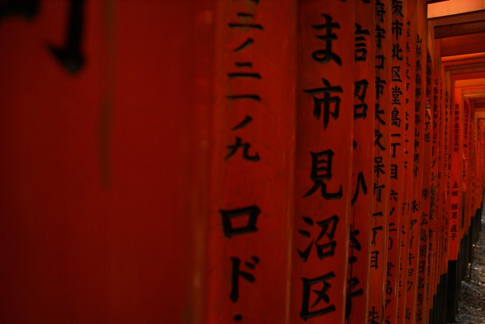 kyoto fushimi inari japon