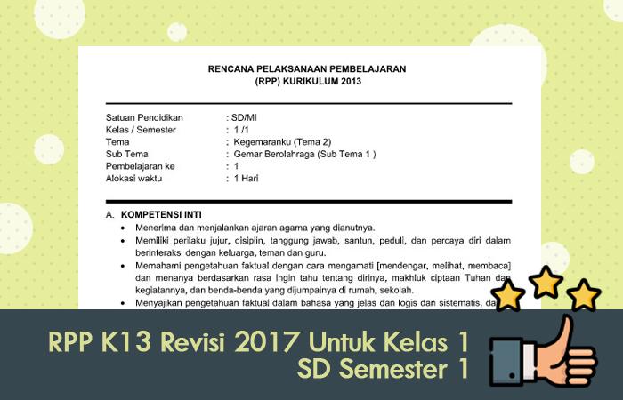 RPP K13 Revisi 2017 Untuk Kelas 1 SD Semester 1