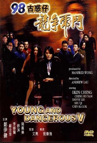 Người Trong Giang Hồ 5 - Young and Dangerous 5 (1998)