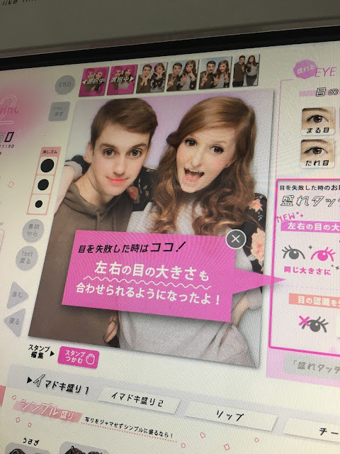 purikura kawaii