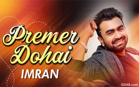Premer Dohai - Imran Mahmudul 2018