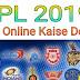 IPL 2019 online kaise dekhe.