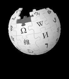 Logotipo da Wikipédia em Língua Navajo