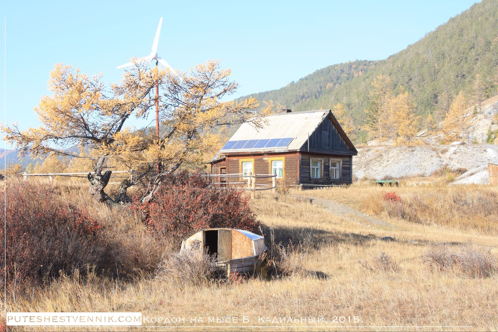 Лодка на суше и деревенский дом