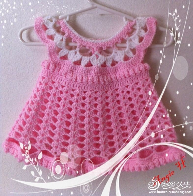 Crochet Patterns For Free Crochet Baby Dress 2453