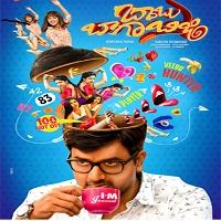 Babu baga busy Songs Free Download,  Srinivas Avasarala Babu baga busy Songs, Babu baga busy 2017 Mp3 Songs, Babu baga busy Audio Songs 2017, Babu baga busy movie songs Download