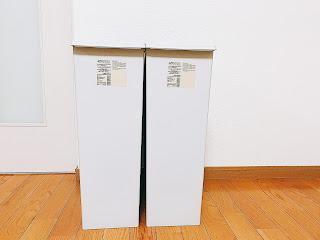 無印良品 ゴミ箱 ダストボックス