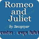 Romeo And Juliet Story Listen Online or Download