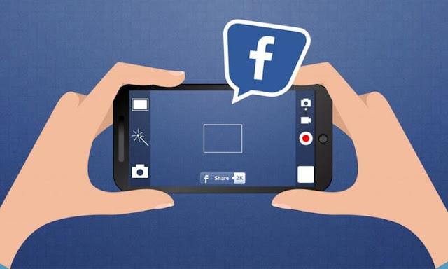خاصية جديدة تساعدك على فتح حساب الفيس بوك