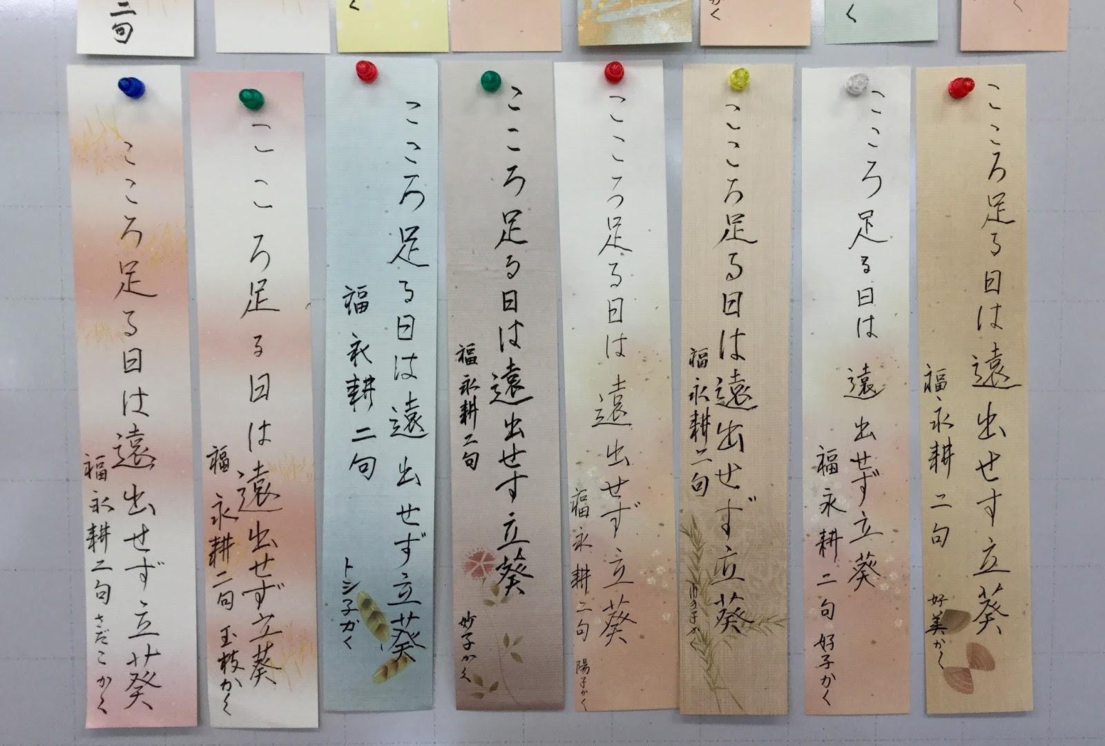 ヤシマのブログ