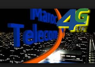 حل مشكلة عدم ظهور شبكة 4G او LTE في اتصالات المغرب