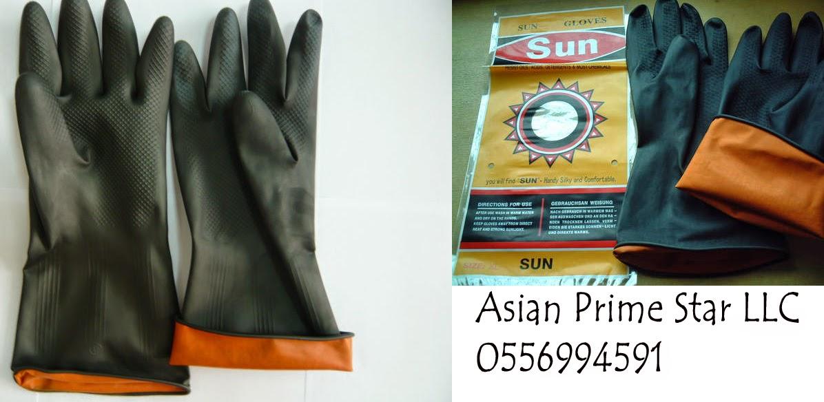 Sun Brand Rubber gloves wholesale and importer in dubai,uae