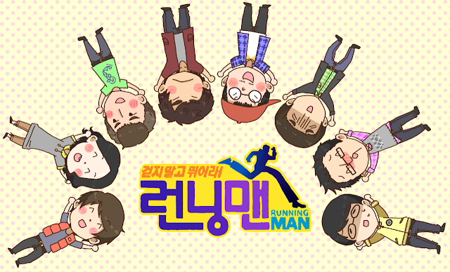 Running Man Episode 336 Subtitle Indonesia