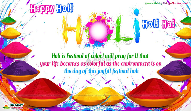 Famous Holi Greetings in English, Happy Holi hd Wallpapers With Quotes