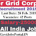 Power Grid Corporation Recruitment 2019 - Govt Jobs for 42 Assistant Trainee Posts under Powergrid Career Making Opportunity