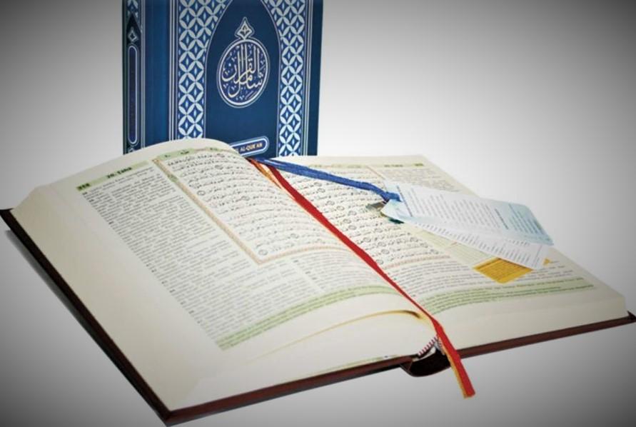 Definisi Nasikh dan Mansukh menurut Bahasa dan Istilah