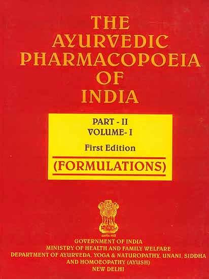 BHAVPRAKASH SAMHITA PDF - Download PDF