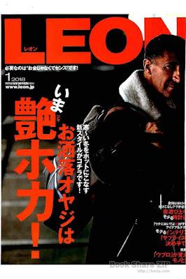 LEON(レオン) 2017年01月号 raw zip dl