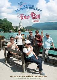 Grandpas Over Flowers Season 5 Episode 09 Sub Indo