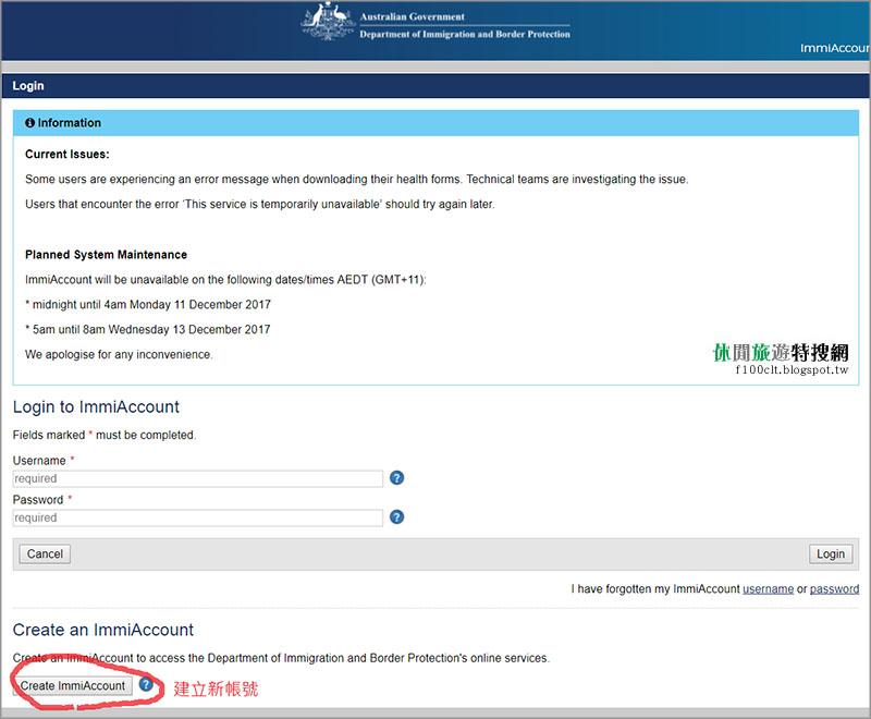 澳洲/澳大利亞打工度假簽證 線上申請表格填寫以及體檢過程分享