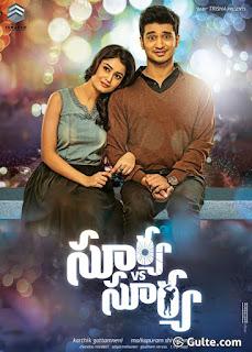 Baje Bina | Movie Dekh Kemon Lage | Soham & Subhashree