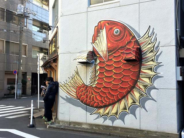 日本餐廳 - 東京 - 真鯛らーめん 麺魚