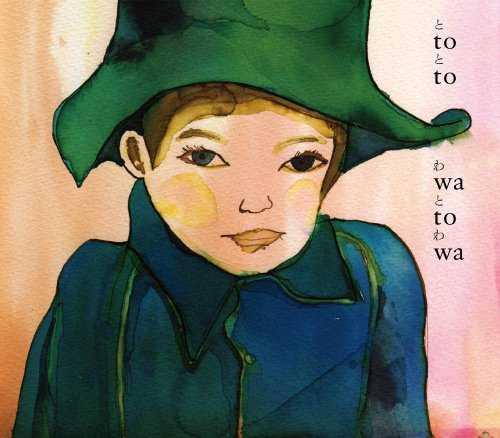 [MUSIC] toto – ○ to ○ (わとわ)/toto – Wa to Wa (2014.12.24/MP3/RAR)